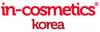 in-cosmetics KoreaSeoul, South Korea